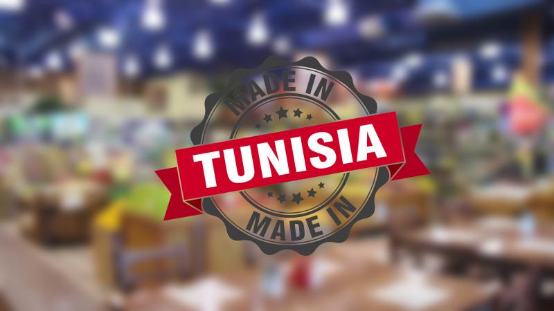 شعار يميّزالمنتوج التونسي واجراءات لدعم استهلاكه