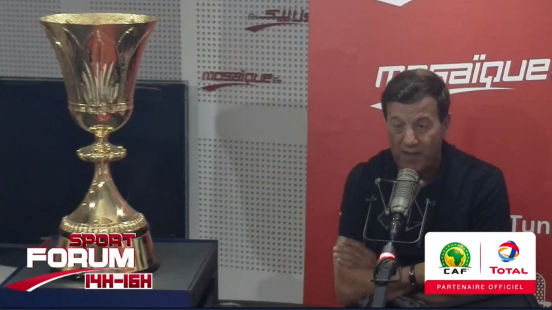 رمز كأس العالم لكرة السلة في موزاييك