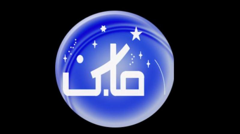 جمعية علوم الفلك: شعوذة ودجل في التلفزة الوطنية