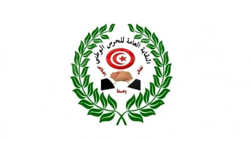 النقابة العامة للحرس تدعو وزير الداخلية إلى العناية الصحية بمنظوريها