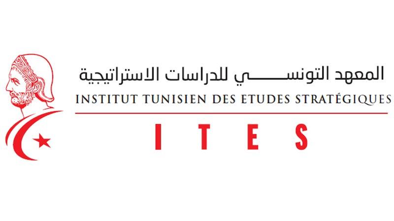 ''مدونة الاصلاحات الاستراتيجية الكبرى'' للنهوض بتونس تنمويا واقتصاديا