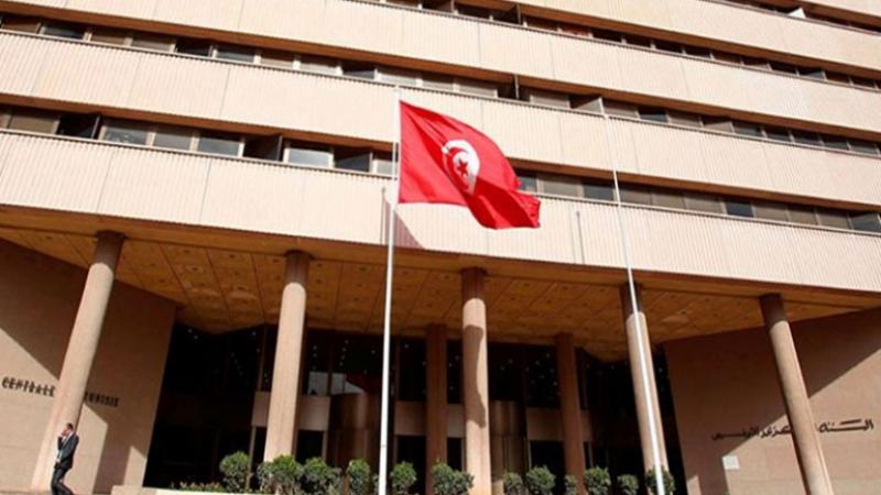 دراسة: لهذا سحب التونسيون أموالهم من البنوك