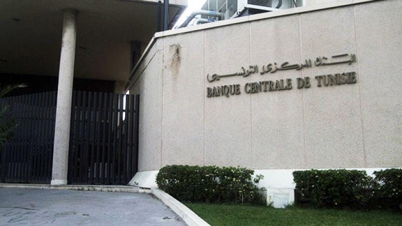 البنك المركزي:ارتفاع الموجودات الصافية من العملة الأجنبية