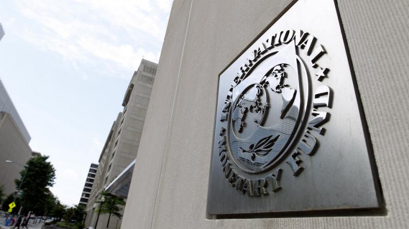 لمناقشة الشريحة السادسة من القرض:بعثة من صندوق النقد في تونس في سبتمبر
