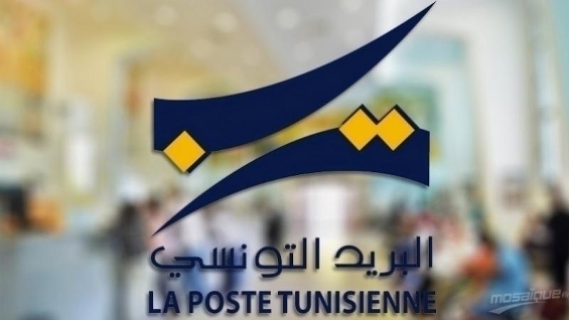 اضراب في قطاع البريد يوم 8 أوت