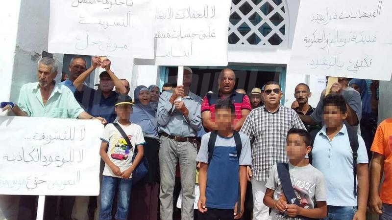 وقفة احتجاجية للمطالبة بصرف تعويضات الفيضانات
