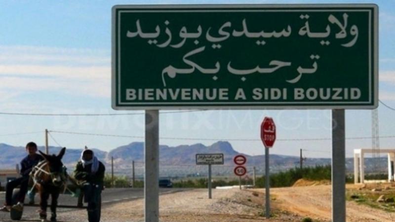 سيدي بوزيد: مشاريع تفوق قيمتها 200 مليار بصدد الإنجاز