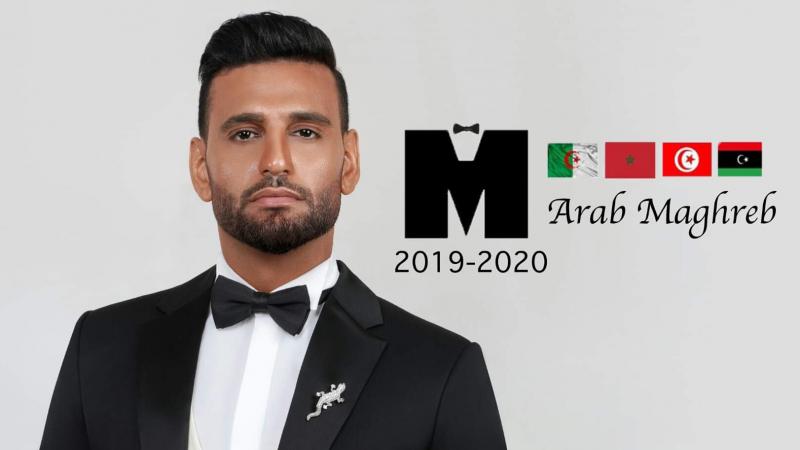 بلال التونسي ملك جمال المغرب العربي