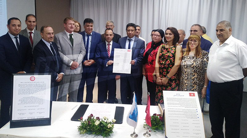 إتفاقيتان بـ1.2 مليون أورو للحد من التبذير الغذائي في تونس