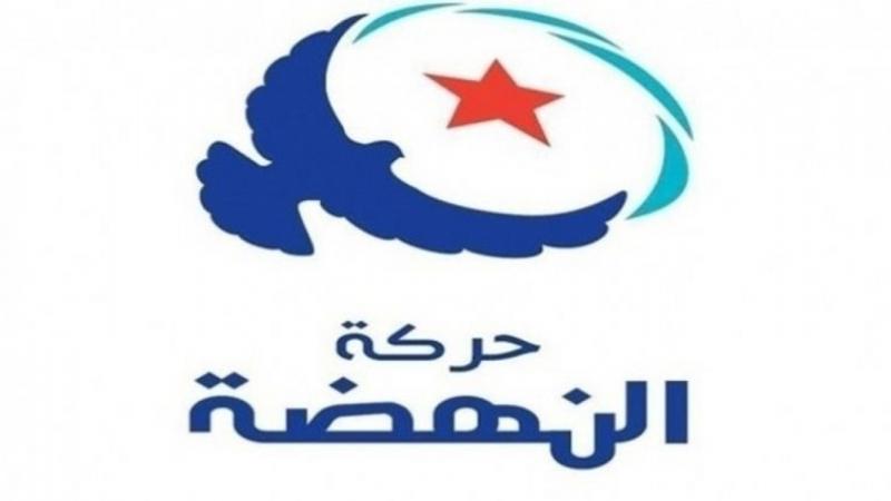 النهضة تطلب من مرشحيها تضمين بطاقة عدد 3 في ملفاتهم للتشريعية