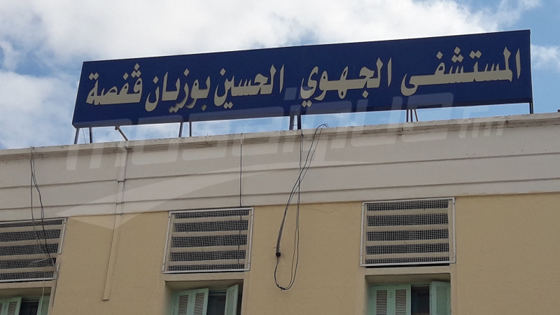 قفصة: إضراب جهوي بالمؤسسات الصحي في أوت