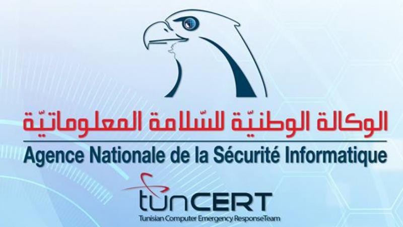 الوكالة الوطنية للسلامة المعلوماتية تحذر من برمجية خبيثة