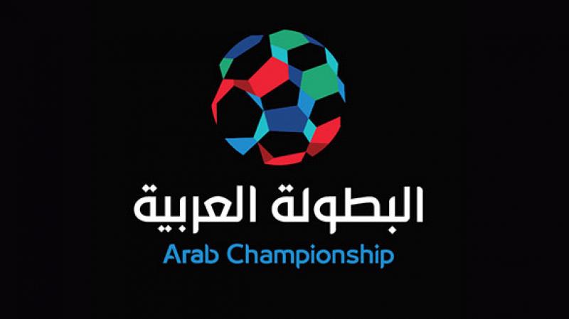 مواعيد مباريات الأندية التونسية في كأس محمد السادس