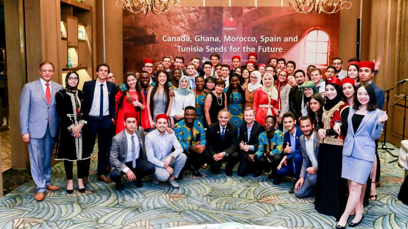 هواوي تمكّن مواهب تونسية من تربّص في الصين