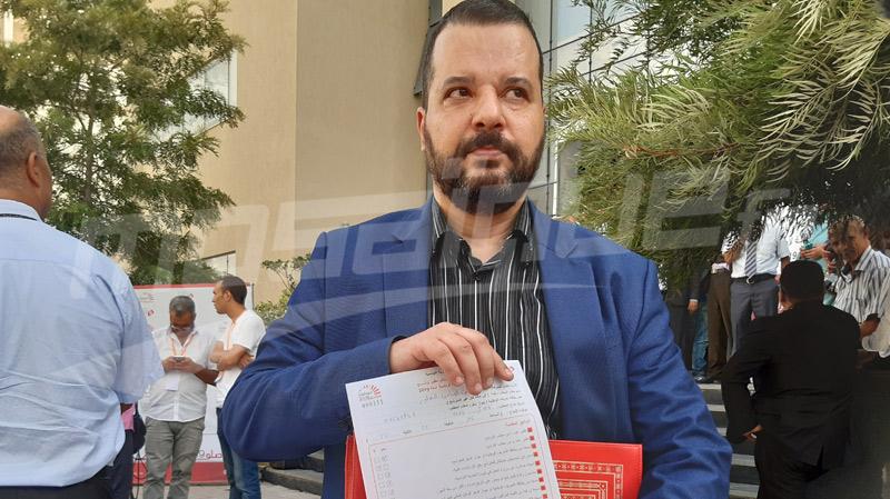 وعد بإلغاء تجريم المثلية: رئيس جمعية شمس يترشّح للرئاسة