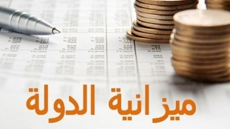 عجز ميزانية الدولة يبلغ 2.4 مليار دينار موفى جوان
