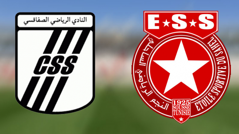 تفاصيل ومواعيد بيع تذاكر نهائي كأس تونس