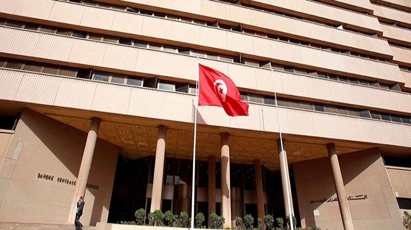 البنك المركزي يطلق خدمات الكترونية جديدة لفائدة التونسيين بالخارج