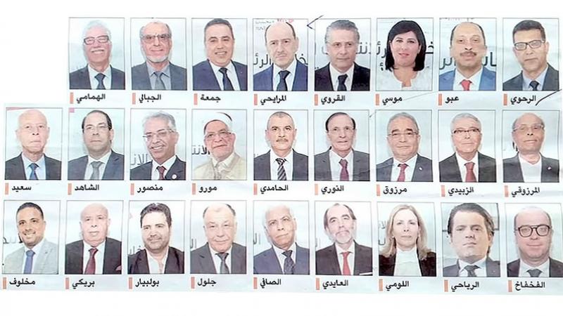 الإنتخابات الرئاسية: مطالبة هيئة الإنتخابات بنشر قائمة النواب المزكين
