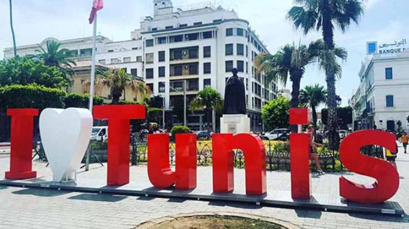 ''مدينة ذكية'' وحيدة في تونس