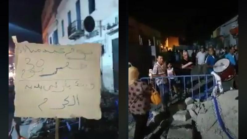 الكرم:مواطن يحتفل بعيد ميلاد 'حفرة' ورئيس البلدية على الخط