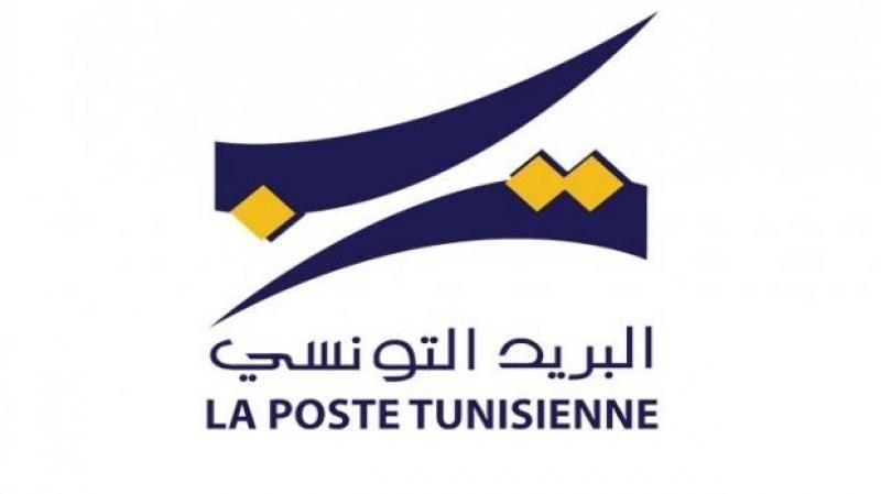 اعتصام مفتوح لنقابات البريد بتونس الكبرى