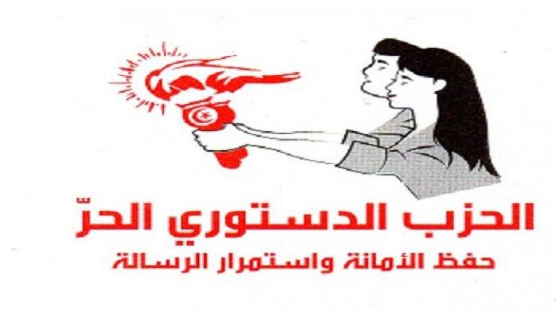 قيادات وممثلون عن هياكل الدستوري الحر يستقيلون