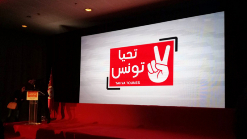 قضية القروي: تحيا تونس تستنكر الافتراء على رئيسها