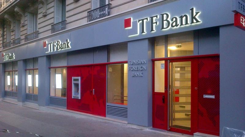 البنك التونسي الفرنسي