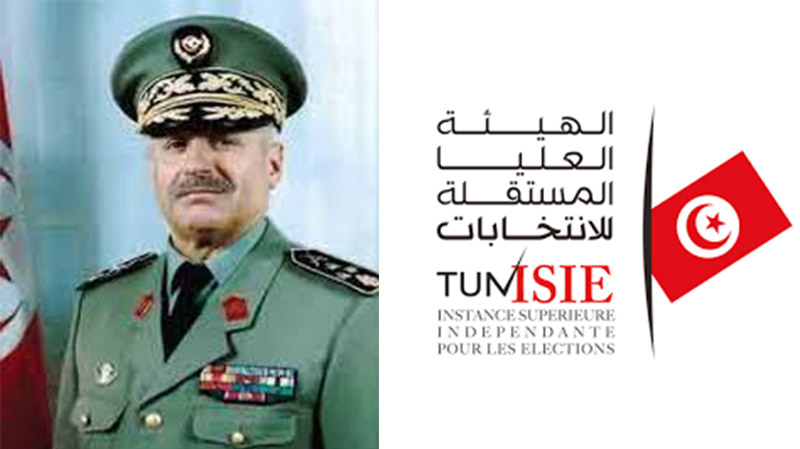 محمد الهادي بن حسين