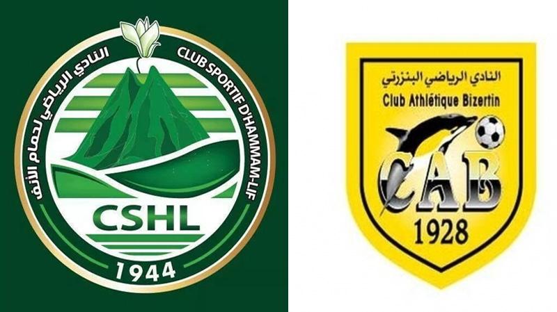 الرابطة الأولى: التعادل يحسم مباراة النادي البنزرتي وحمام الانف