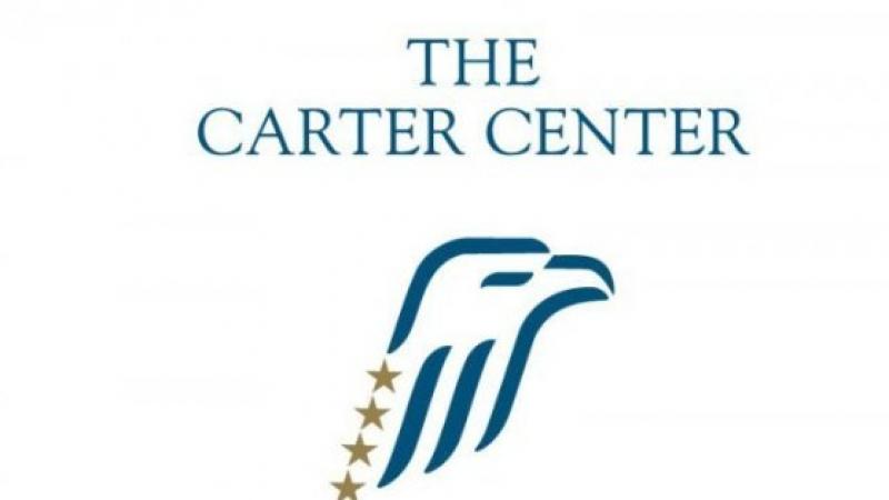 مركز كارتر