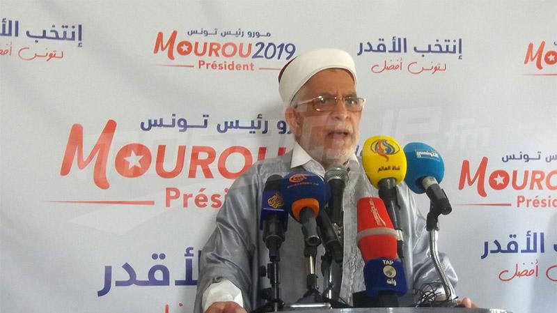 موقف عبد الفتاح مورو من المثلية الجنسية