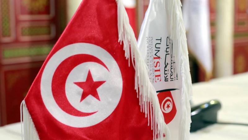منوبة: الهيئة الفرعية للانتخابات تقترح إثارة دعوى ضد 3 مترشحين