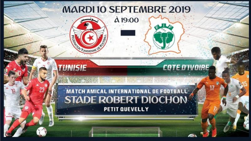 تشكيلة المنتخب الوطني التونسي أمام الكوت ديفوار