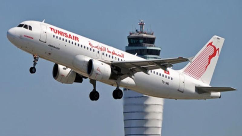 عقلة على طائرة للخطوط التونسية: ''تونيسار'' تنفي