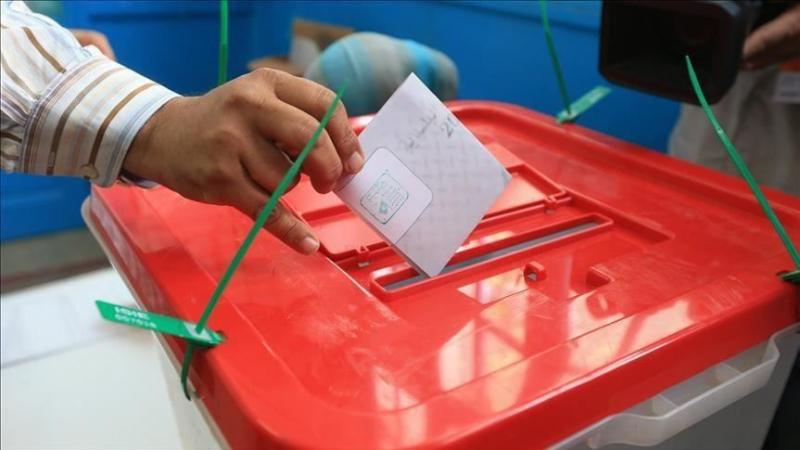 توقيت استثنائي في عدد من مراكز الإقتراع