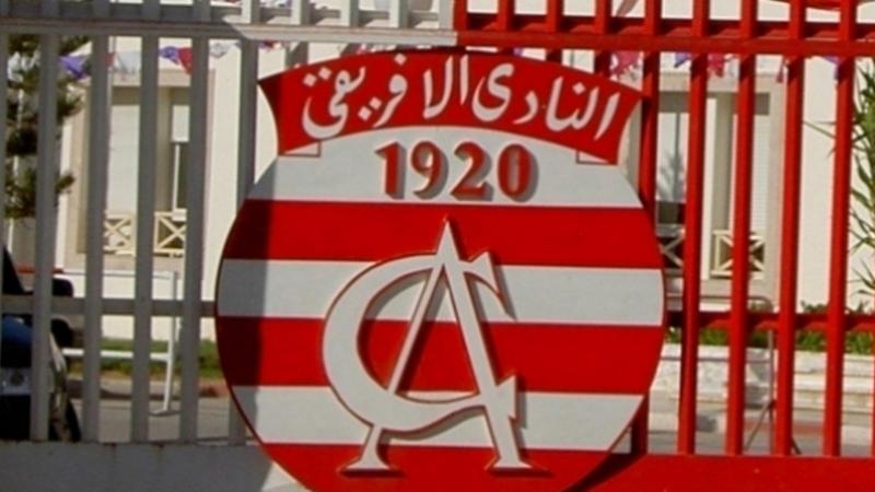 الجامعة التونسية لكرة القدم تفعل قرار الفيفا وتسحب 6 نقاط من رصيد النادي الإفريقي في البطولة !!