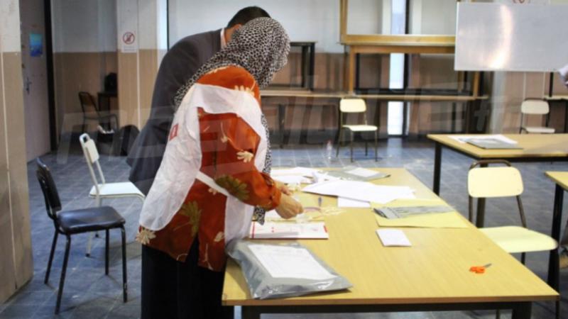 اجراءات خاصة بمكتبي إقتراع ببرج الخضراء وبرج بورقيبة