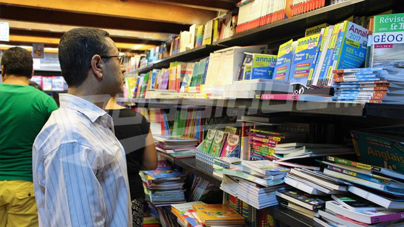 المركز البيداغوجي: عناوين الكتب المدرسية متوفرة بكافة الجهات