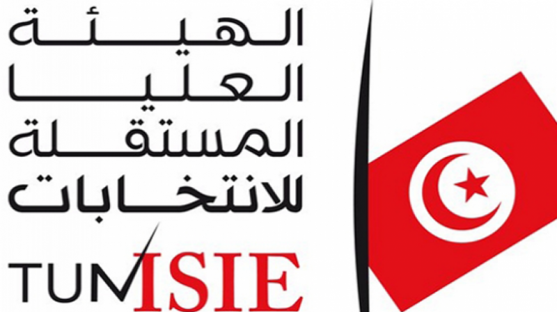 الهيئة تطالب المترشحين للتشريعية بالتقيّد بالصمت الإنتخابي للرئاسية