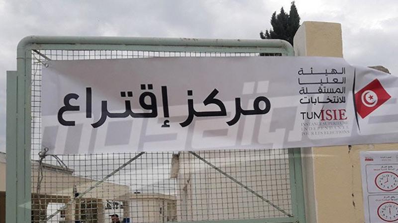 ضابطة عدلية أمام مراكز الاقتراع للتصدي للجرائم الانتخابية