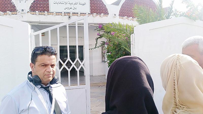 بن عروس: احتجاج أمام مقر الهيئة الفرعية للانتخابات