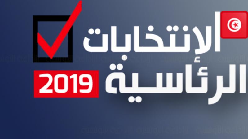 حمام سوسة: عدم توفر المواد الانتخابية يُؤخّر فتح مركز اقتراع