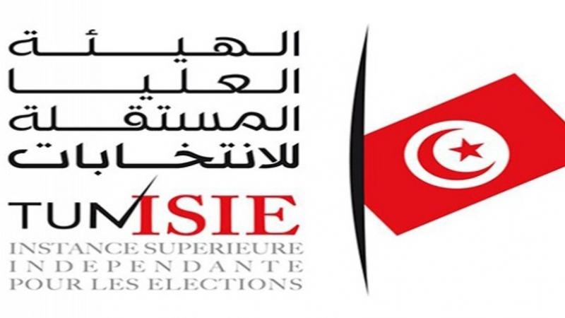 رئاسية 2019: نتائج دائرة فرنسا 1