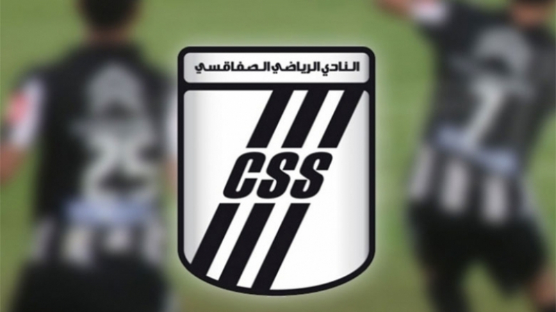 طلاق بالتراضي بين النادي الصفاقسي والإطار الفني