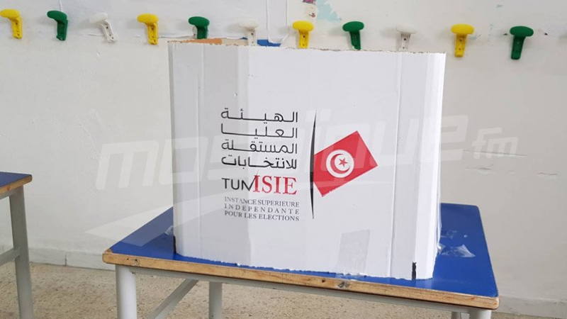 نتائج عمليات الفرز في سيدي بوزيد