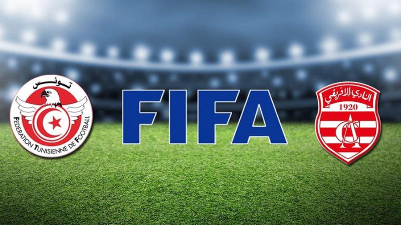 رد الفيفا على التماس الجامعة لاسترجاع النادي الإفريقي للست نقاط