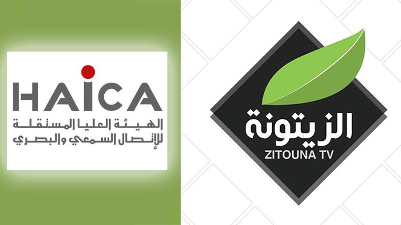 خطية مالية ضد قناة الزيتونة غير الحاصلة على إجازة