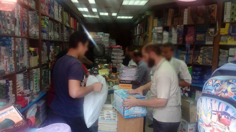 ''بلغّوا عن التجاوزات في مكتبات بيع المواد المدرسية''